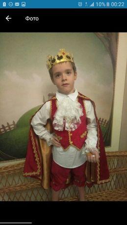 Новогодний костюм короля,принца прокат и продажа
