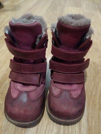 Ортопедичні зимові сапожечки 23 розмір