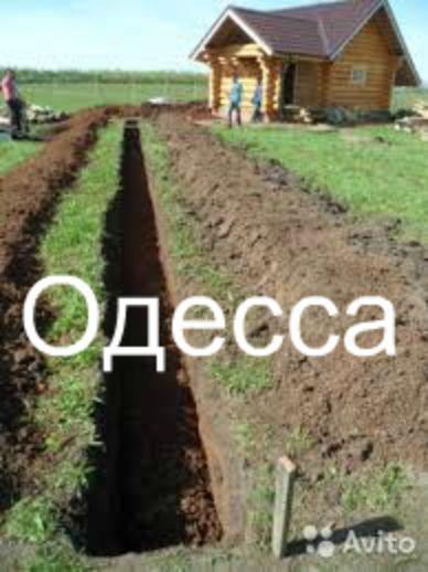 ЗЕМЛЯНЫЕ Работы ДЕМОНТАЖ Уборка Территорий Спил деревьев Вывоз мусора Одесса - изображение 1