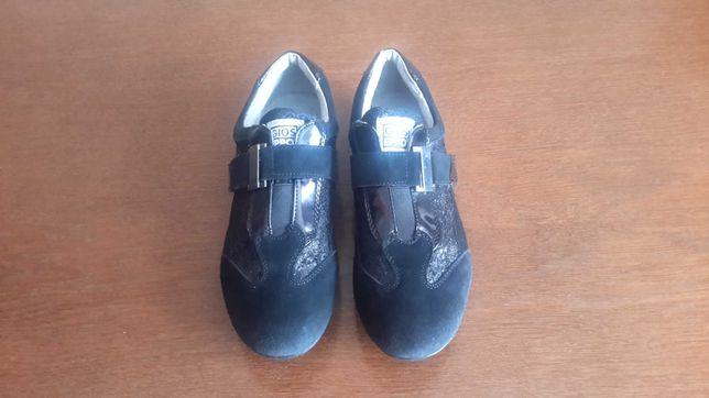 Buty sportowe z firmy Gioseppo rozm. 37