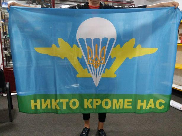 Флаг ВДВ 1,5м*1м
