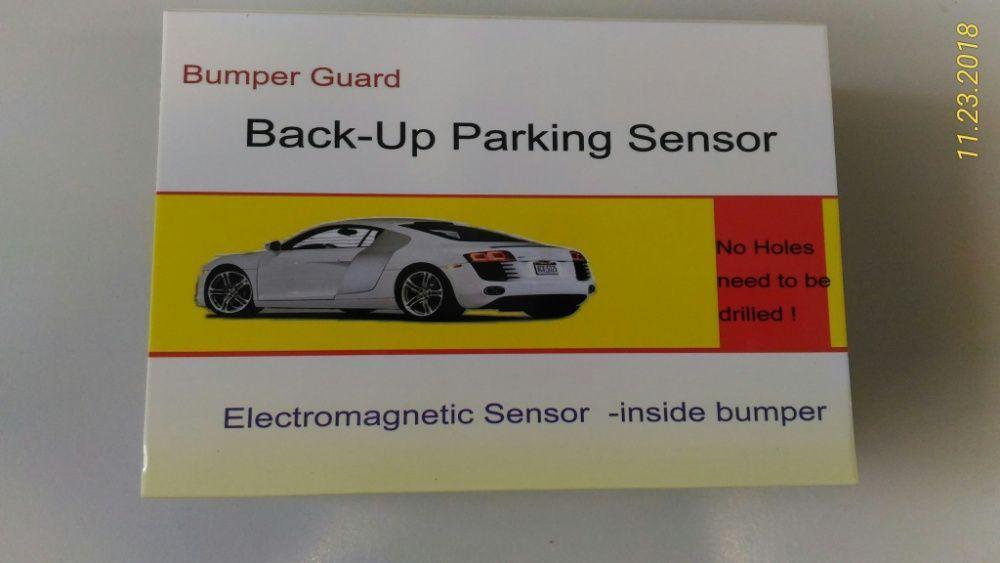 Sensores de estacionamento electromagnéticos (sem furos)