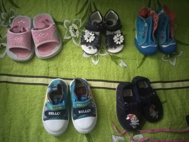 Деткая обувь 18-23 размера
