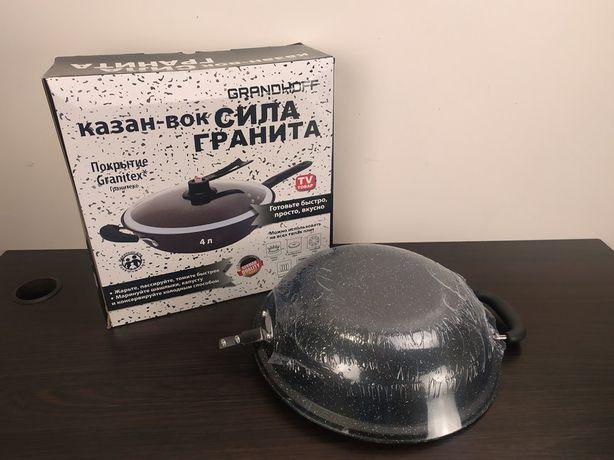 Почти Автоклав Сковорода Большого давления Быстрая готовка