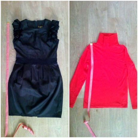 Платье-сарафан, школьное, чёрное, миди+водолазка/батник/гольф красная