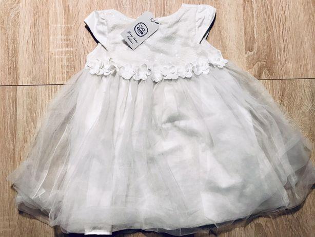 Sukienka do chrztu roz. 86 Cool Club SMYK
