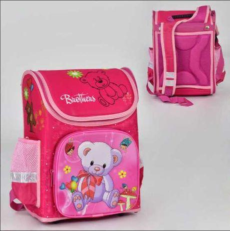 Рюкзак школьный детский портфель ранец
