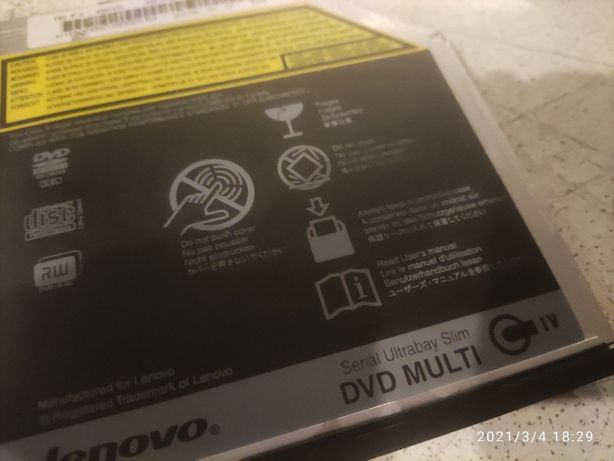 Lenovo IBM T410 CD-ROM dvd