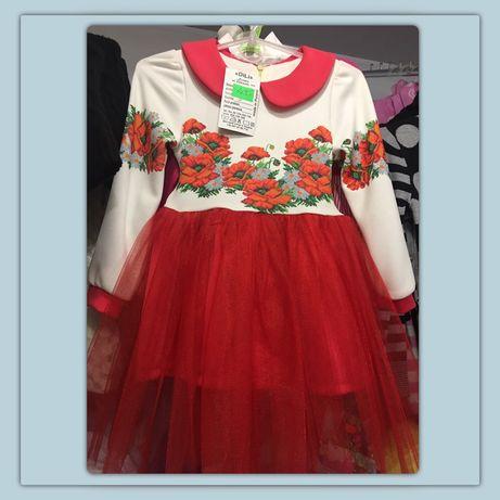 Платье для девочки рост 98, вышиванка, нарядное детское платье