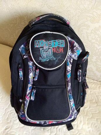 Школьный рюкзак KITE Monster High.