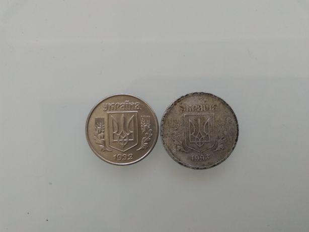Монети 1 копейка 1992 г.(сталь) и 2 копейки 1993 г.(алюминий) один лот