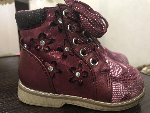 Чобітки ботінки ботиночки
