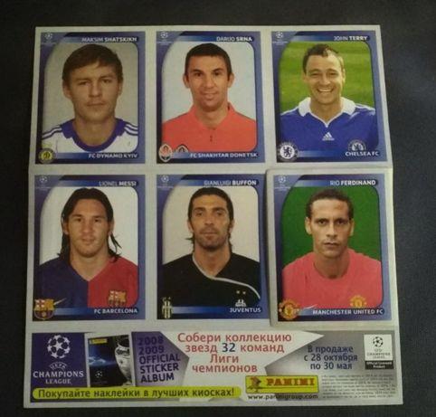 наклейки Panini/Панини Лига чемпионов 2008/2009