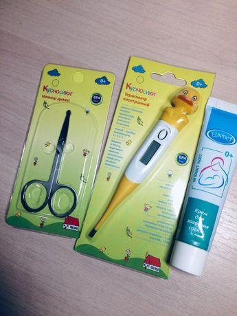 Для новорожденного,в роддом,средства по уходу,ножнички,термометр,граду