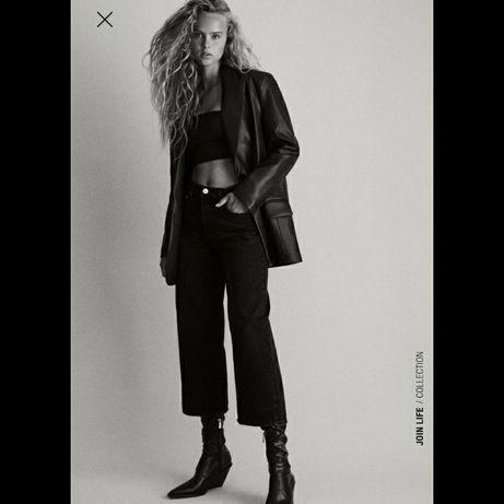 Джинси Zara з широкими штанинами по типу кюлоти