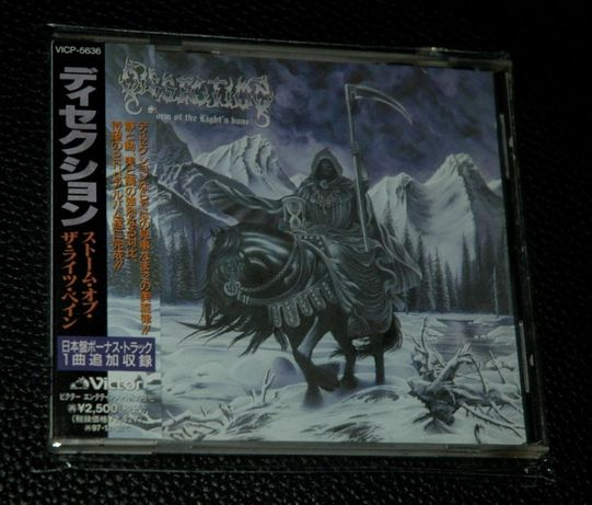DISSECTION - Storm Of The Light`s Bane. 1995 Victor. OBI.