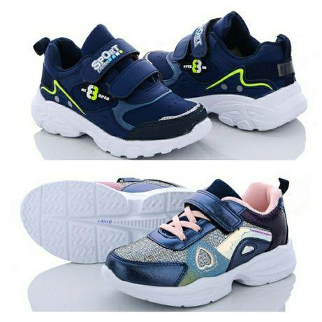 Кроссовки на девочку и мальчика подростка Р. 32,33,34,35,36,37 синие
