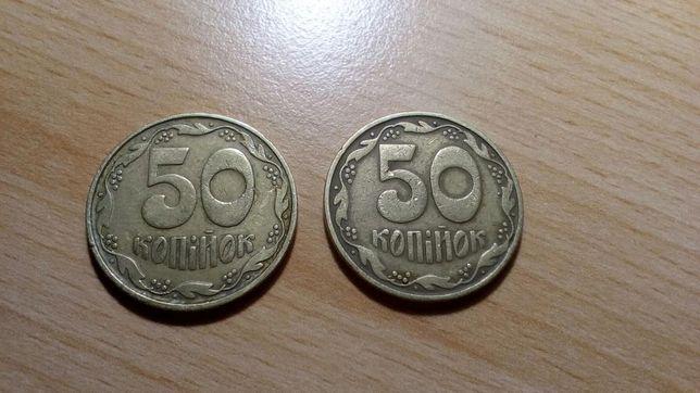 2 монеты 1992года .В 3-й грозде и в 6-й по четыре ягоды калины.