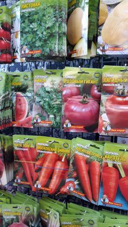 Семена овощей оптом насіння овочів всхожесть ціна