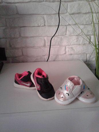 Buty dziecięce adidasy