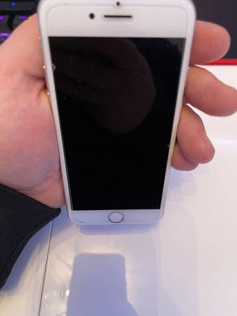 Iphone 7 IP
