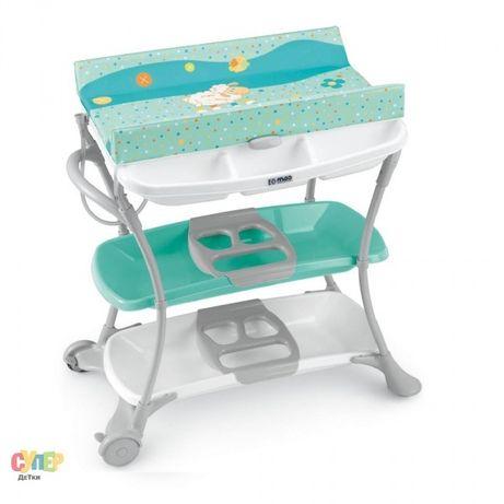 Пеленальный столик-ванночка  Cam Nuvola бирюзовый
