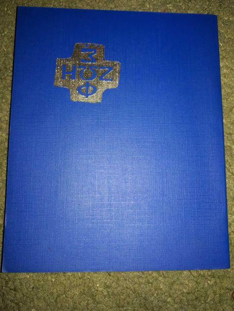 Modlitewnik Ewangelia wg św Łukasza 1981 zadbany