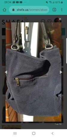 Синяя сумка кожаная шопер итальянская с перфорацией