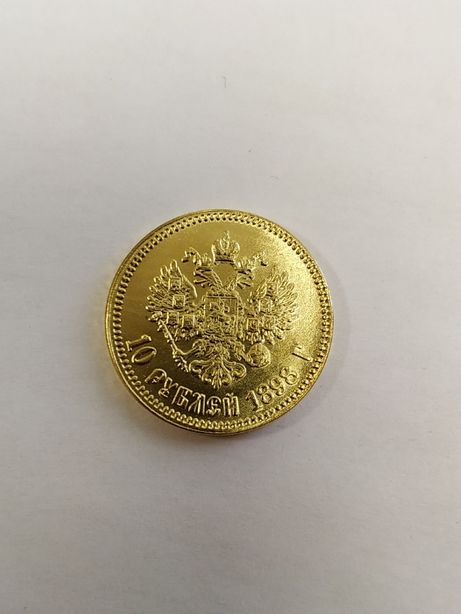 Акция Царская монета