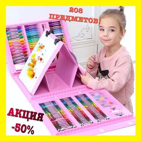 -50% Набор художника для детского творчества в чемодане 208 предметов