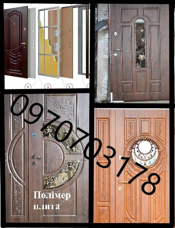 в дом входные двери двері