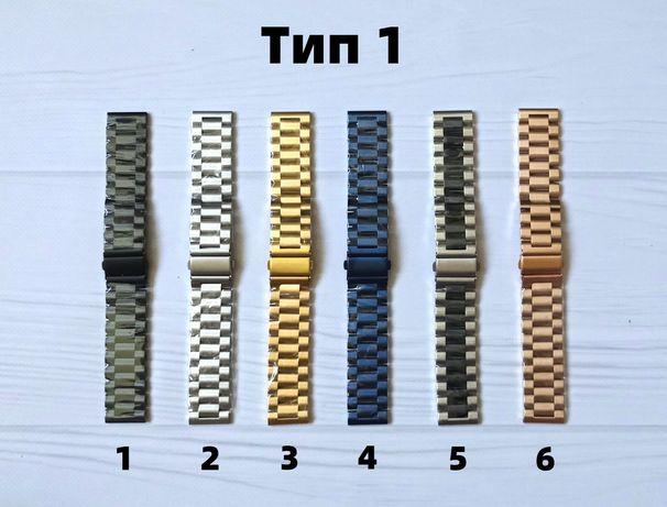Ремешок стальной 22 мм Gear S3 | Galaxy Watch 46 | Samsung браслет