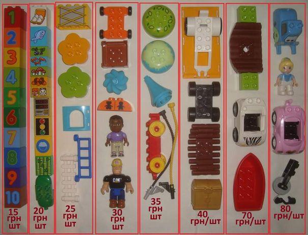 Lego Duplo набор деталей оригинал лего