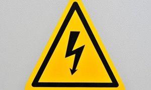 надам послуги електрика