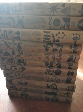 Детская энциклопедия 550 руб.