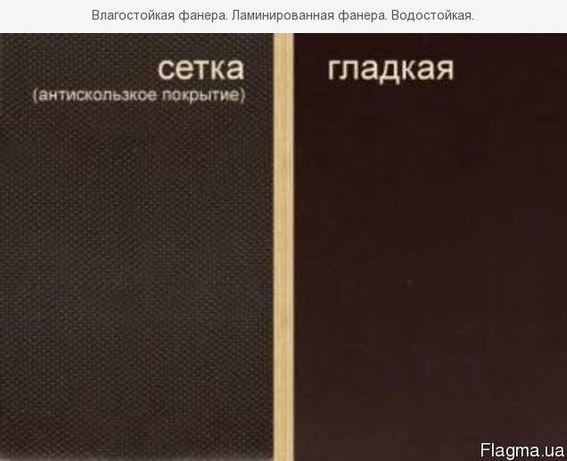 Фанера транспортная ламинированная влагостойкая бакелитовая ФК ФСФ