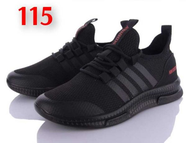 Подростковые черные кроссовки Ok-Shoes