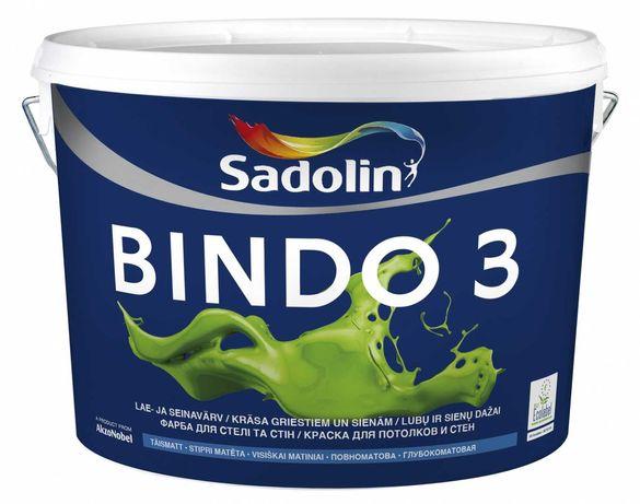 Акція! фарба матова Sadolin Bindo 3 Садолін Біндо краска Садолин Биндо