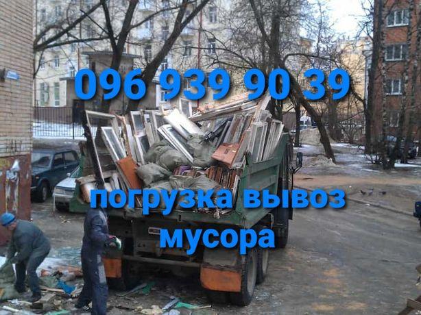 Вывоз строительного мусора Грузчики Экскаватор-погрузчик. По городу