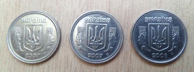 Монеты Украины 2 копейки 2007, 2008 года с браком 3 шт.