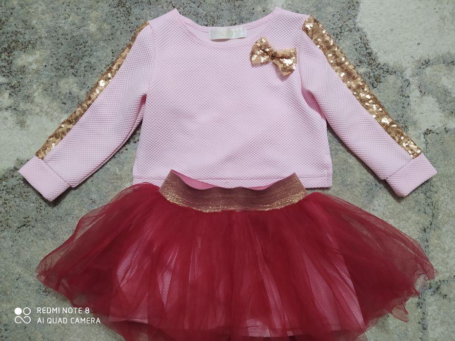 Нарядный костюм на девочку Жмеринка - изображение 1