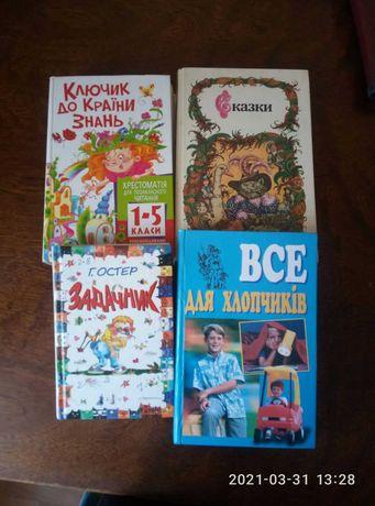 Развивающие книги для ребенка