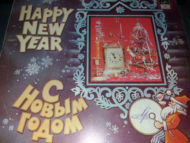Виниловая пластинка Happy New Year - высылаю
