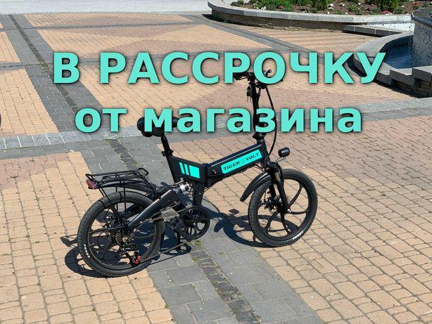 """ТОП ЭлектроВелосипед 20""""колёса 7скоростей 350Вт мощность ДОСТАВКА"""