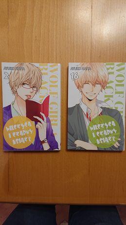 Różne komiksy japońskie Manga