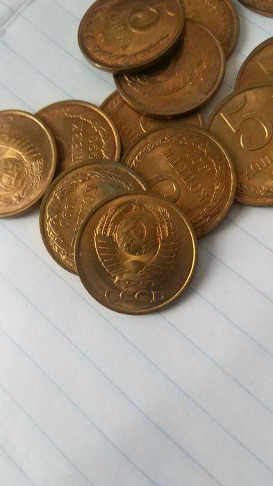 5 копеек 1990, сохран. Мариуполь - изображение 1