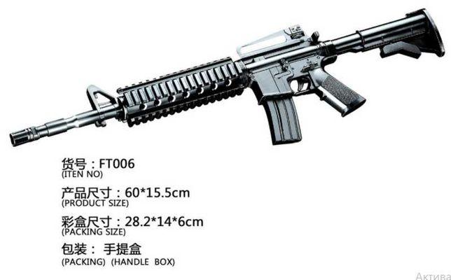 Автомат 223-а7 штурмовая винтовка на пульках 60см не пистолет