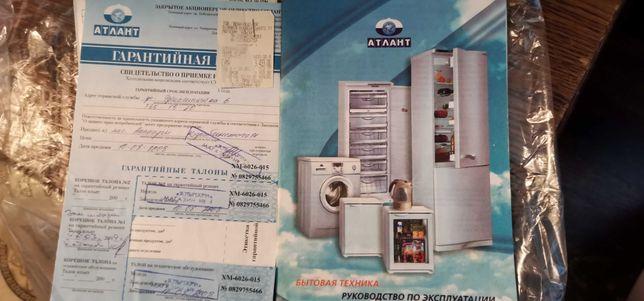 Холодильник Атлант 2008г в рабочем состоянии