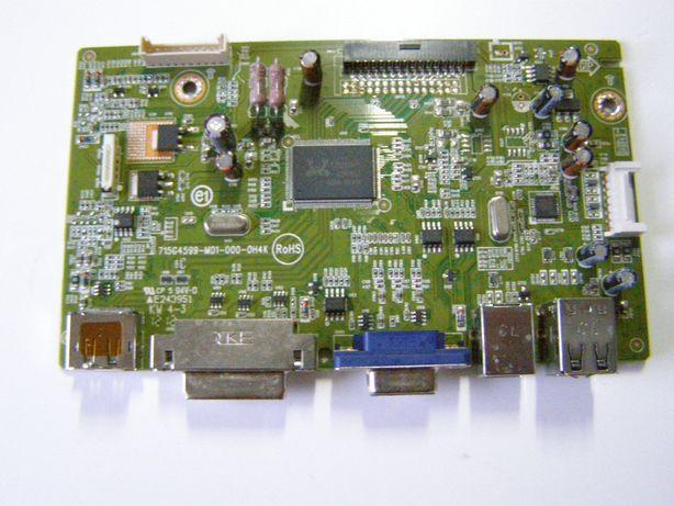 Dell U2212HMc---разборка