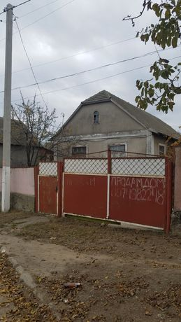 Продам дом остановка Вершина